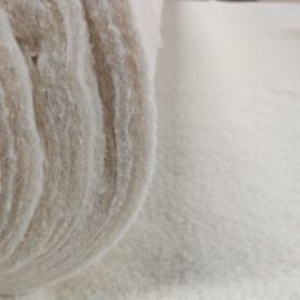 Fiberfill KATOEN 200 gram