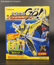 Sword Samurai Team JINBU Kabaya Transformers Go! 2014 Japan
