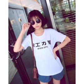 Kpop Fuck Off T-shirt Shirt Topje Tops Korea