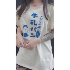 Melk Milk T-shirt Shirt Topje Tops Lolita