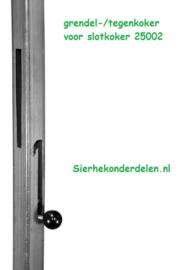 grendel-/tegenkoker voor slotkoker 25002 1,93 mtr lang