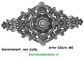 SIERORNAMENT - EENZIJDIG - 210 X 400