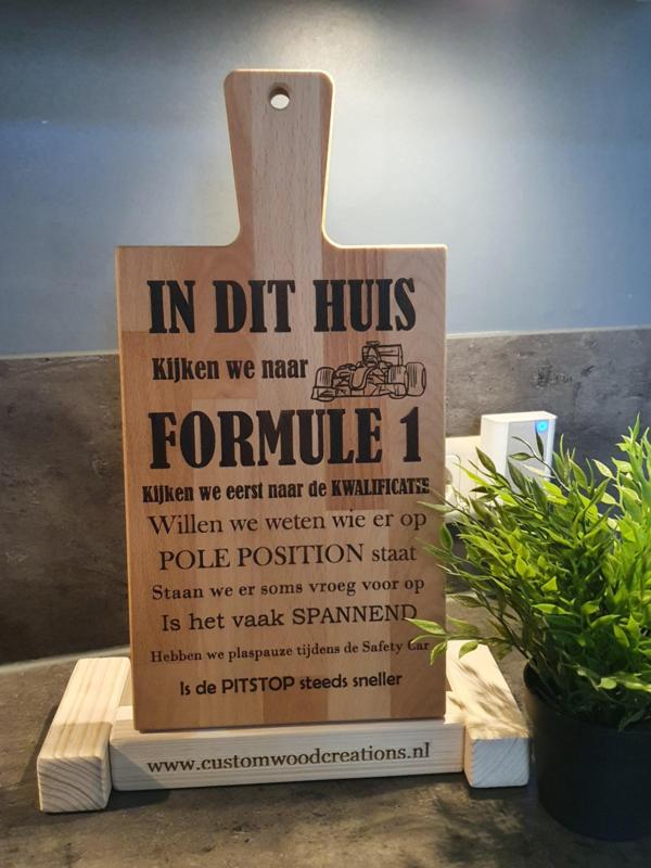 F1 Borrel-serveerplank!