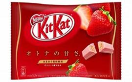 EU - KitKat Strawberry - 12 PCS LOT