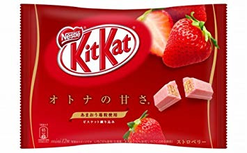EU - KitKat Strawberry - 12 PCS LOT