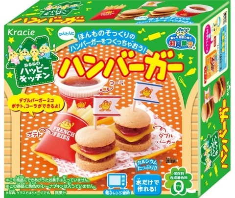 EU - Popin Cookin Hamburger Fast Food (5 PCS)