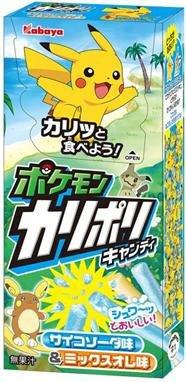 NL - Pokémon Karipori Soda / Orange (10 PCS)