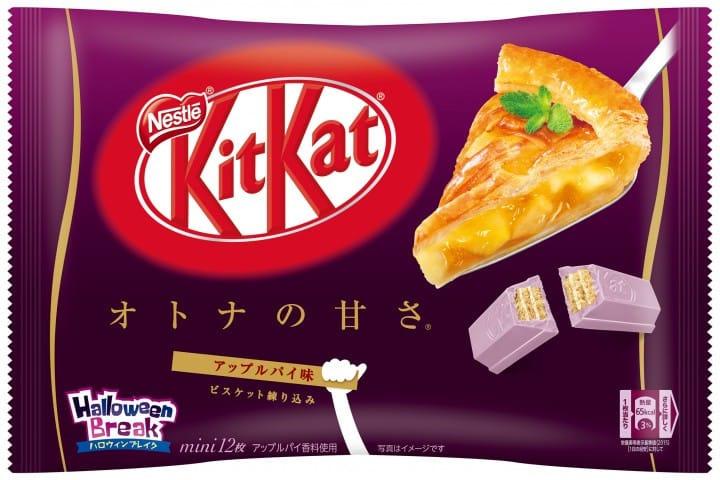 KitKat mini Autumn Apple Pie - 6 PCS LOT