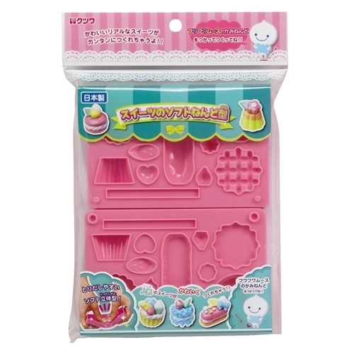 EU - DIY - Kutsuwa Cake Flexible Clay Mold (5 PCS)