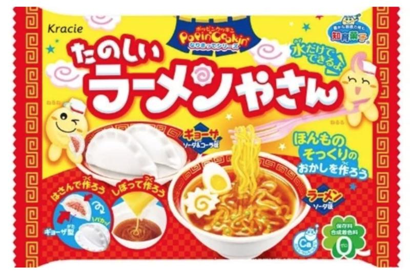NL - Popin Cookin Ramen Noodles (10 PCS)