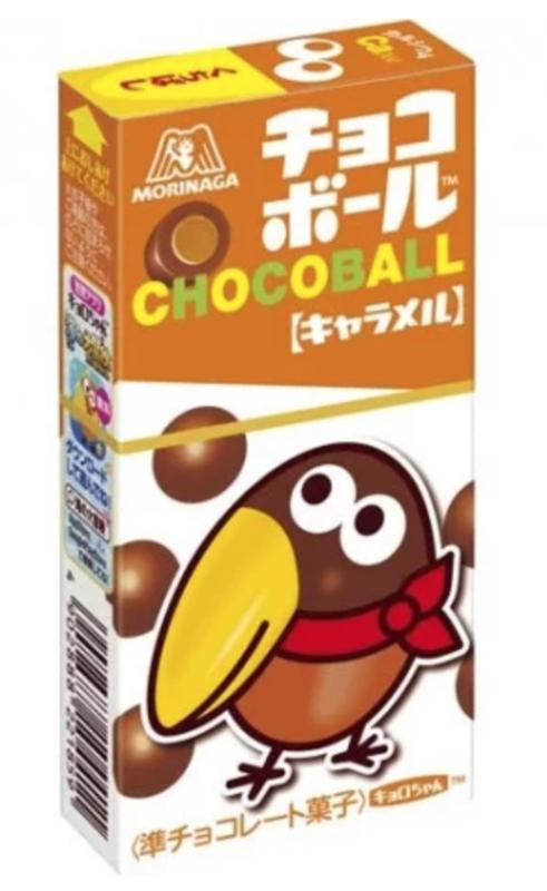 Choco Ball Caramel (10 PCS)