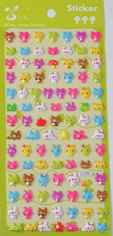 NL - Stickersheet puffy cute bear (5 PCS)