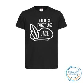 Kinder T-shirt korte mouwen | HULP PIETJE + NAAM