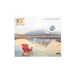 Dubbel cd Spa Muziek Regimen