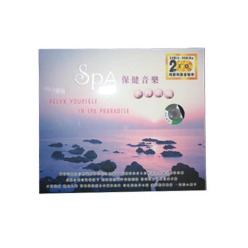 Dubbel cd Spa Muziek, Ontspan jezelf in het paradijs