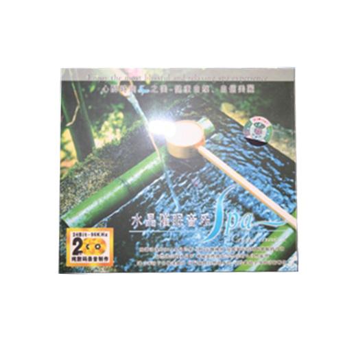 Dubbel cd Spa Muziek Bamboe Waterfalls