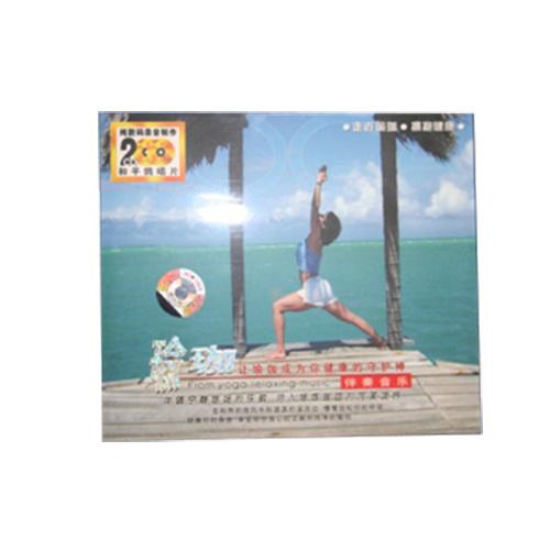 Dubbel cd Spa Muziek, Yoga Relaxing Muziek