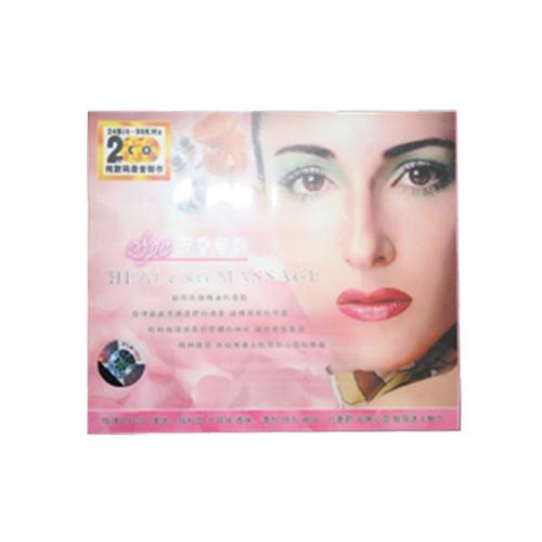 Dubbel cd Spa Muziek Healing Massage