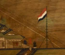 Edo scroll
