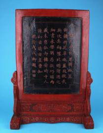 Qing table screen