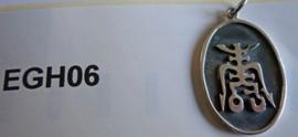 Reiki Hanger zilver
