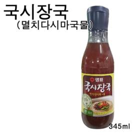 Sampyo Noodle Sauce 국시장국 (멸치마시마국물) 350ml