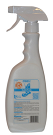 OVIAIRFRESH 500 ml