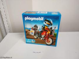 Playmobil 3222 -Terrein motor MISB