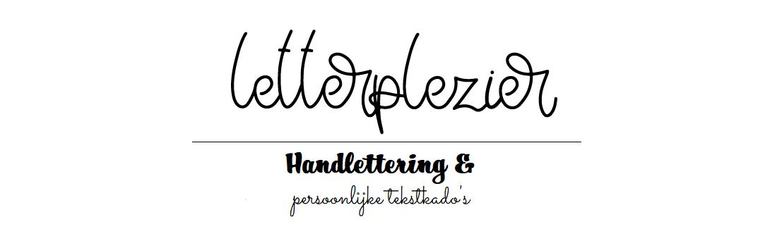 letterplezier