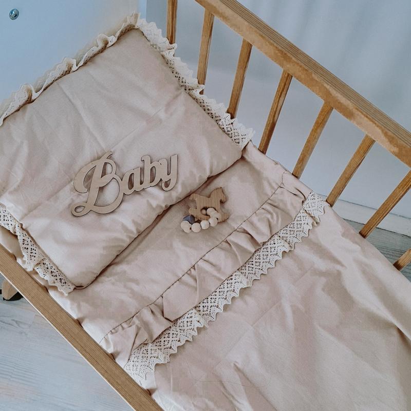 Beddengoed set Beige lace- 120 x 90 cm