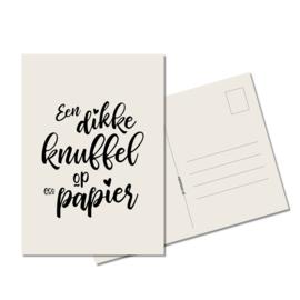 Ansichtkaart | Een dikke knuffel op eco papier | eco