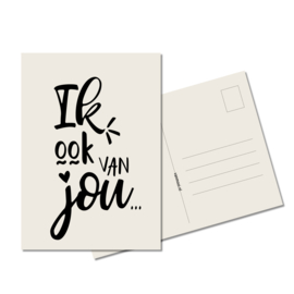 Ansichtkaart | Ik ook van jou... | eco