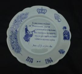 Herinnerings bord 1814-1964