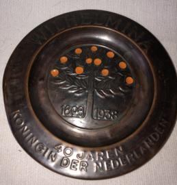 Metalen bordje Wilhelmina Koningin der Nederlanden