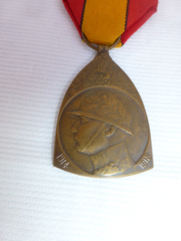 Belgische Oorlogsherinneringsmedaille