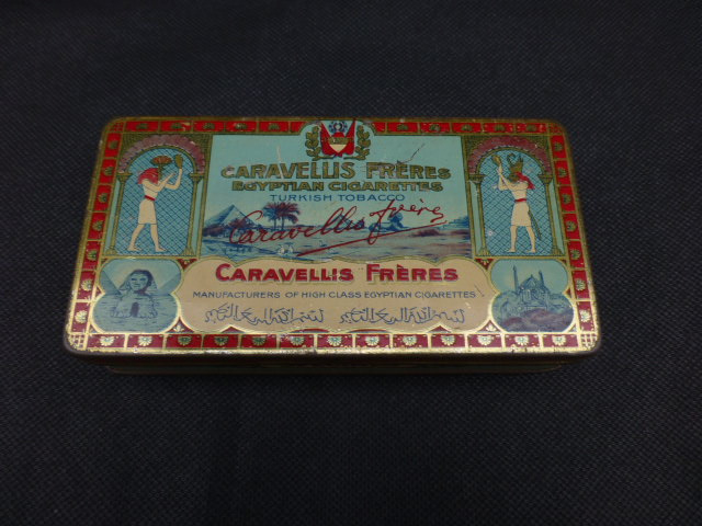 Caravellis freres  tobacco