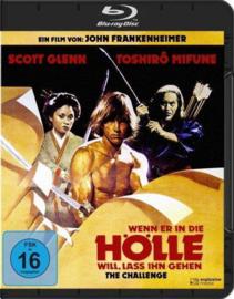 The Challenge (1982) (Blu-ray)