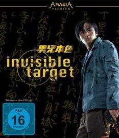 Invisible Target (Amasia Premium) (Blu-ray)