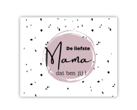 Muismat Mama - Esva Design