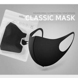 Classic Mask Verstelbare Stoffen Mondkapjes, Wasbaar en in 3 Kleuren