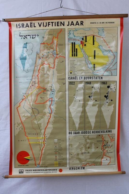 Schoolplaat Israël 15 jaar (geplastificeerd)