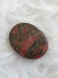 Unakiet  Healing steen