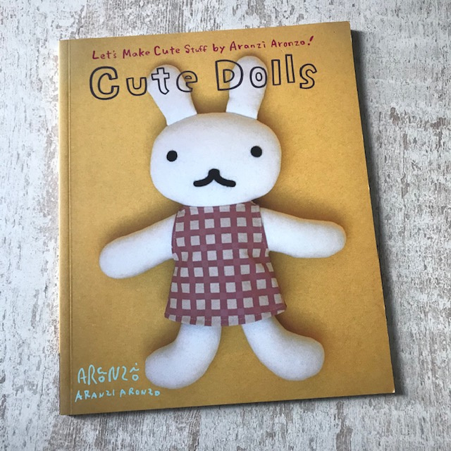Boek Cute Dolls - Aranzi Aronza