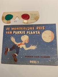 """De wonderlijke reis van Pukkie Planta; Deel 1   Johan Veeninga   1953   Wonderplaatjes door Joop Geesink's Filmstudio """"Dollywood""""   Uitgever Planta, Rotterdam   Plaatjes en 3-D brilletje aanw.  ."""