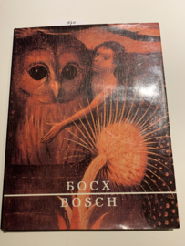 "Bosch. ""Great Masters Series of Dutch Painting, 15-16 eeuwen - Albums 