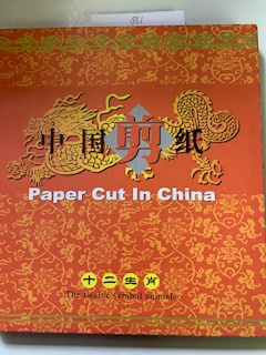 Paper cut In China | the Twelve symbol Animals | In cassette |