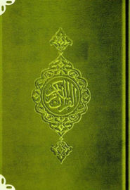Koran Donkergroen