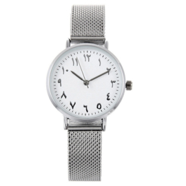 Arabisch horloge zilver met smallere band en display