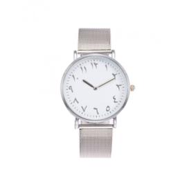 Arabisch horloge zilver