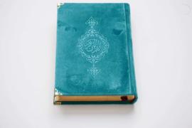 Koran turqoise